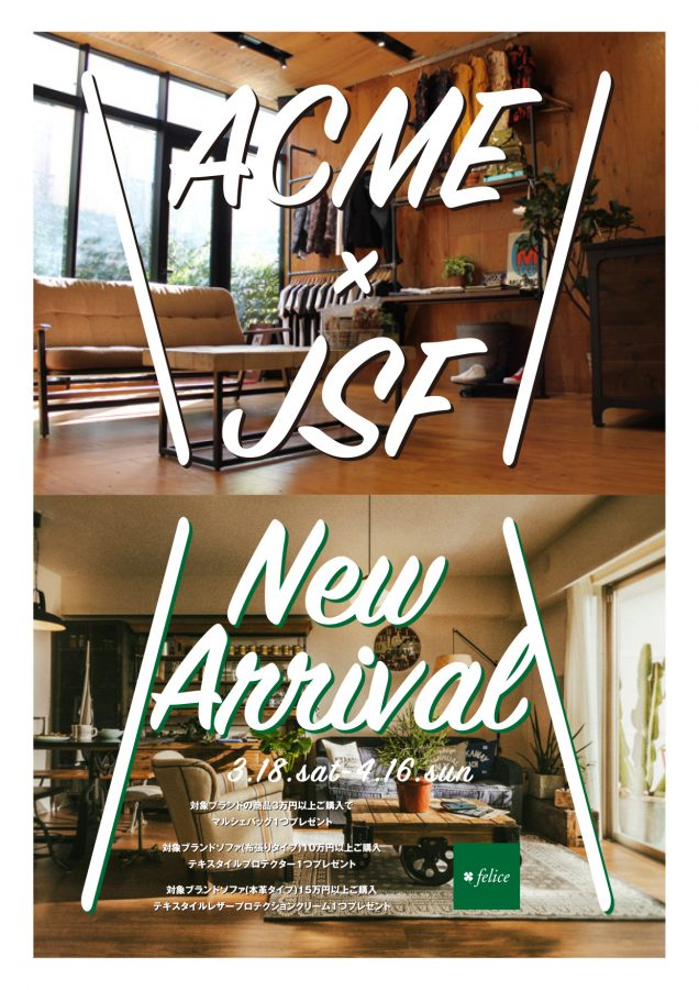 acme_jsf_new_arival_web