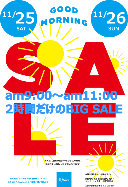GM_SALE_pop_web